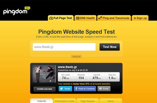pingdom_tools_online_test