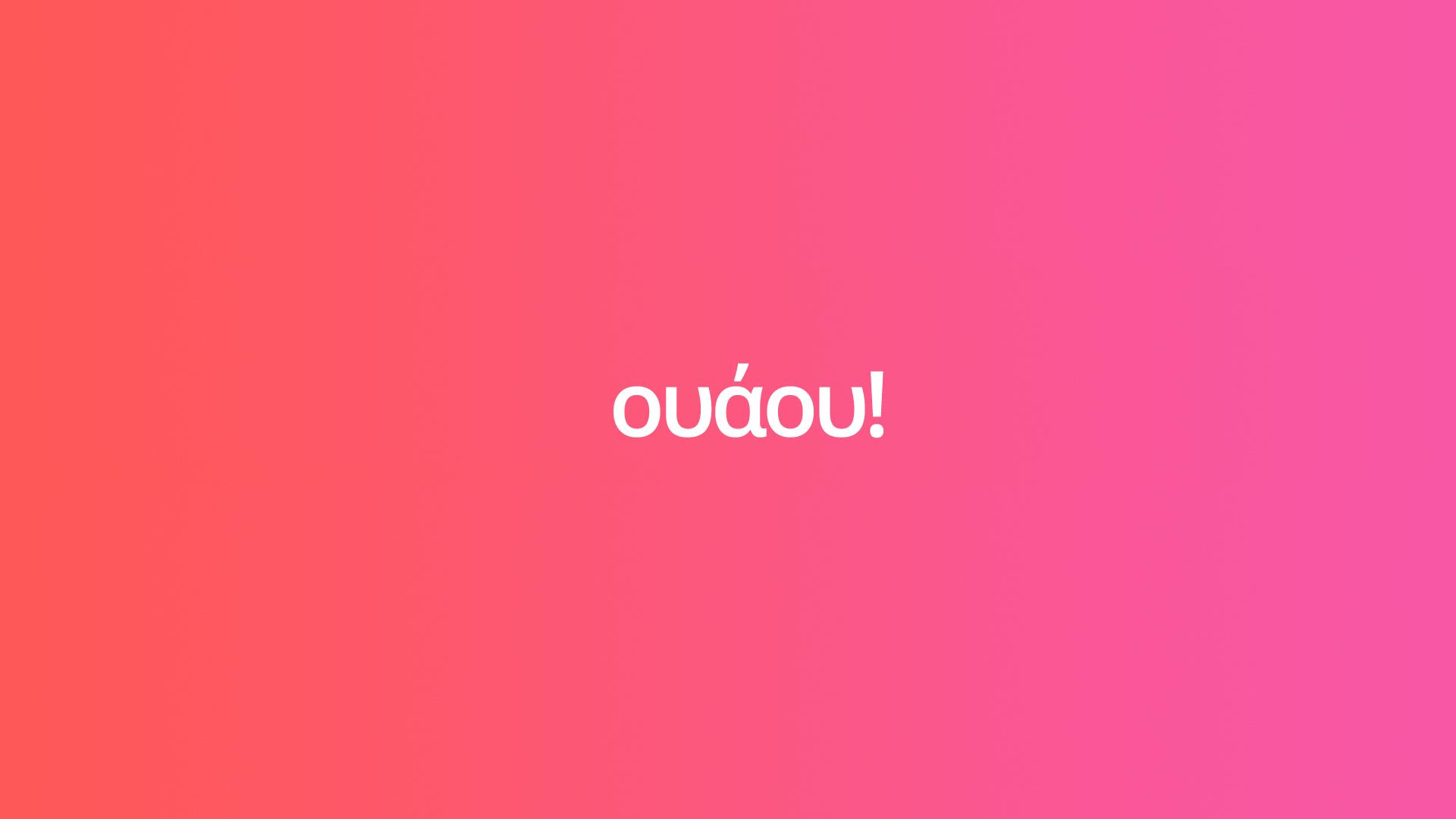 06---gradients-neas-xronias web design